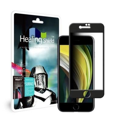 아이폰SE2 2세대 3D 풀커버 9H 사생활 정보보안 액정보호 강화유리필