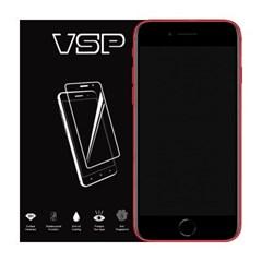 VSP 아이폰SE2 강화유리 보호필름 1매