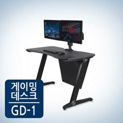 [카멜마운트] 게이밍책상  Z형 프레임구조 게이밍데스크 GD-1