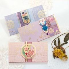 꽃두레조각보봉투 FB225-123