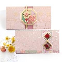 꽃분홍조각보봉투 FB225-34