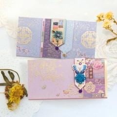 꽃내음조각보봉투 FB225-12