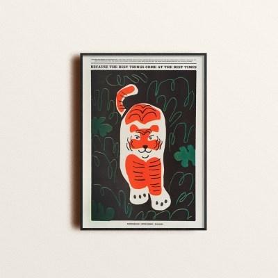 숲속의 호랑이 리소 포스터 (A3)