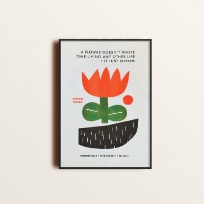 블룸 리소 포스터 (A3)