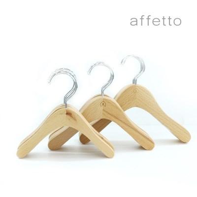 아페토 원목 옷걸이 S / M / L - 5개묶음 1SET