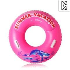 100cm 손잡이 원형튜브(핑크)/물놀이 성인용 대형튜브
