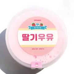타베몽슬라임 딸기우유