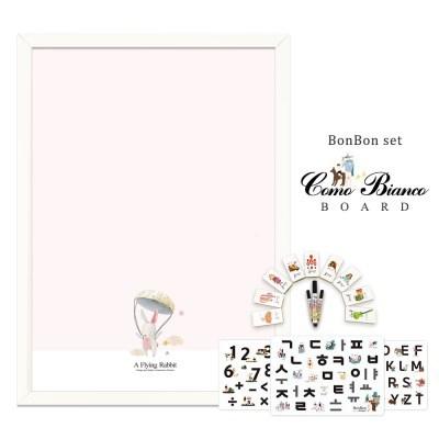 [꼬메모이]꼬모비앙코 토끼,날다 M 봉봉문자3종 세트 / 칠판 자석