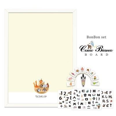 [꼬메모이]꼬모비앙코 노아의방주 M 봉봉문자3종 세트 / 칠판 자석