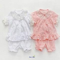 임)소피아 아동 잠옷