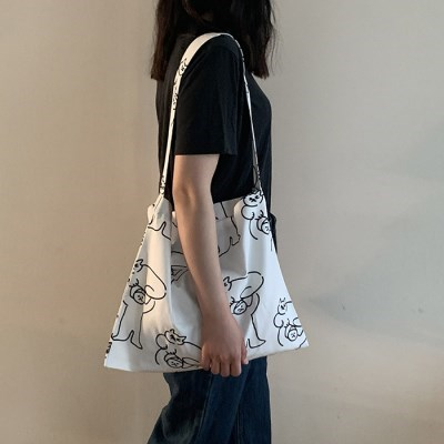 Punk kid bag