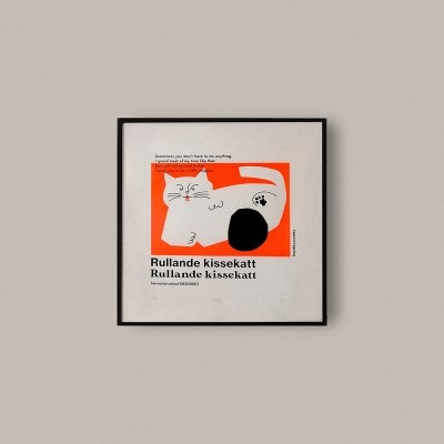 롤링캣 실크스크린 프레임 (500x500mm)