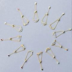 에르모사제이 실버925 별자리 은 반지 R022