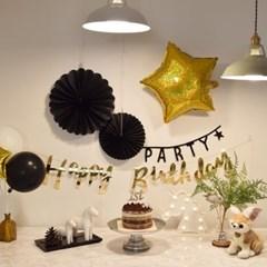 Happy Birthday 골드 레터링 생일축하 가랜드