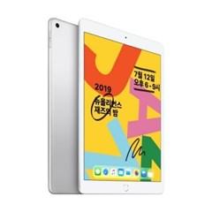 2019년형 10.2인치 iPad (7세대) Wi-Fi LTE 32GB 실버