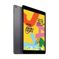 2019년형 10.2인치 iPad (7세대) Wi-Fi 32GB 스페이스그레이
