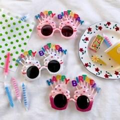생일 파티 안경 선글라스 3color [생일축하안경 웃긴 파티 용품]