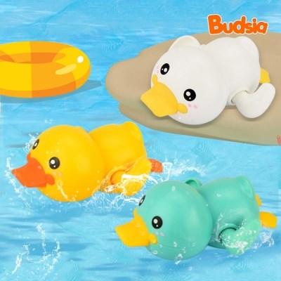 [버드시아] 오리 태엽 목욕장난감