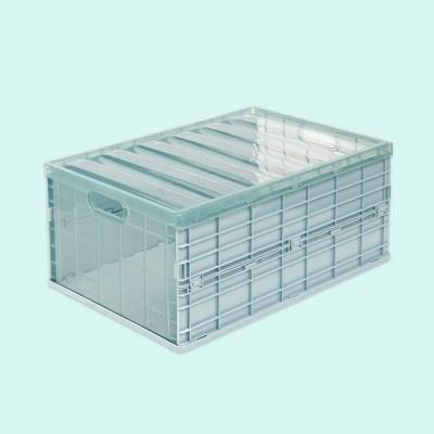 블록 폴딩 박스 M_블루_(2653318)