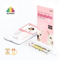 알파도펫 강아지 고양이 소변건강검사키트