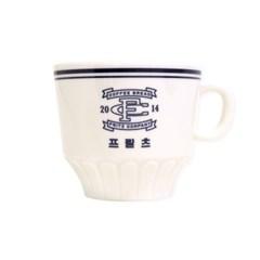 프릳츠 커핑컵 네이비