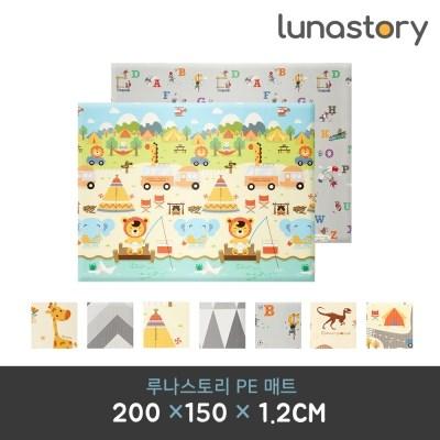 [루나스토리] PE 놀이방매트 200x150x1.2cm_(1094362)