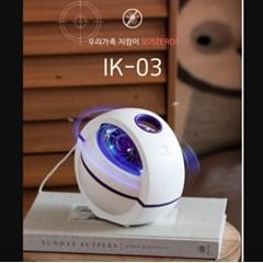 로이체 모기퇴치기 IK-03 에코트렙 친환경 근자외선LED램프 전자 모