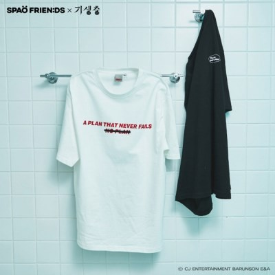 (기생충) 최고의 계획 티셔츠_SPRLA25C11