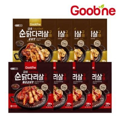 [굽네] 순닭다리살 구이 2종 8팩 맛보기 (갈비맛/매콤갈비맛)