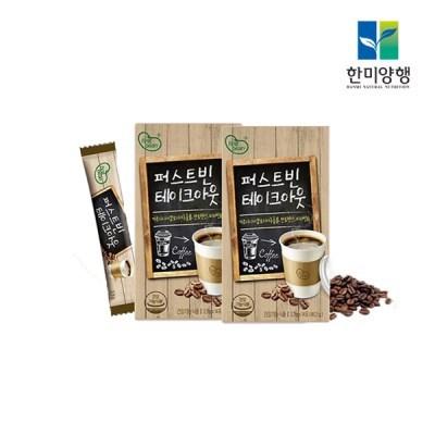 한미양행 테이크아웃 가르시니아 다이어트 커피 1+1