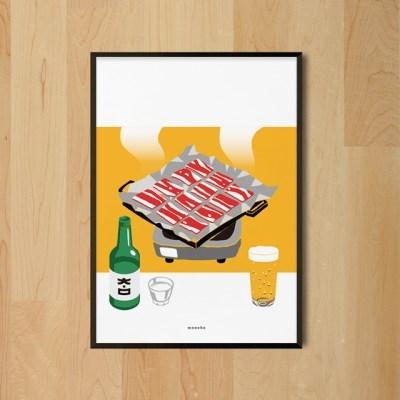 냉동삼겹살 식당 M 유니크 인테리어 디자인 포스터
