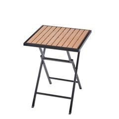 립스 수지목 사각 접이식 테이블