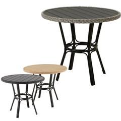 엣지라탄 수지목 원형 테이블 840