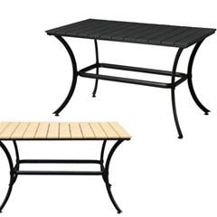 지오 수지목 사각 테이블 1200