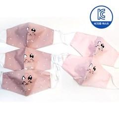 [에어칼리브] 가볍고 시원한 아동용 핑크 마스크 5매 1세트