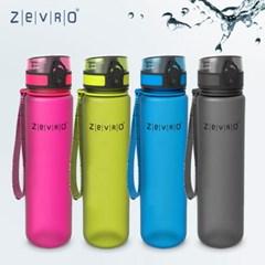 [zevro]제브로 트라이탄 물병 1000㎖ 4컬러_(318827)