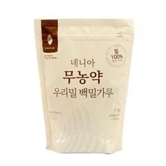 네니아 무농약 우리밀 백밀가루 1kg_(1004595)