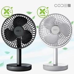 코드나인 휴대용 탁상용 선풍기 (자연풍) FAN190X