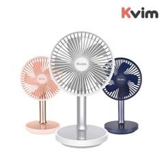 케이빔 높이조절 무선 탁상용 선풍기 / 무선 미니 선풍기 DF-2100