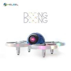 둥둥 드론(블루)-화려한 LED. 라운딩디자인. 플렉시블 프레임