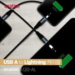 이메이션 라이트닝 8핀 충전 케이블 A120-AL