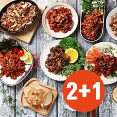 [지브로와] 맛차이 2+1 맛있는 요리가 집으로_(1070374)