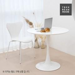 트리빔하우스 슬로우 하이그로시 원형 테이블