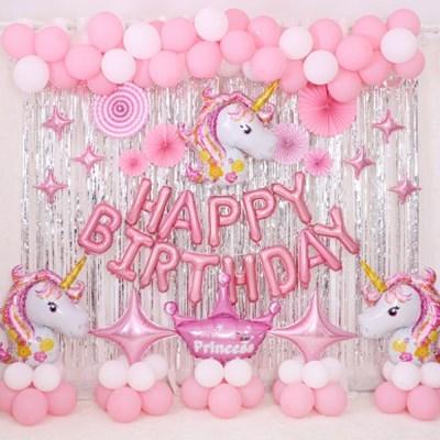 이벤트 생일 축하 파티 꾸미기 풍선 세트