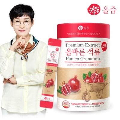 [올즙]올바른 석류스틱 50포*1박스