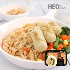 간편한 허닭 슬림도시락 닭가슴살 마늘볶음밥 220g 1팩