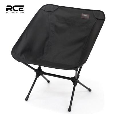 RCE 컴포트 로우 캠핑 체어 의자