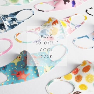 아동용 3D입체 데일리 쿨 항균 마스크 5장+필터20매