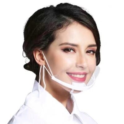 투명 위생 마스크 10개입 조리배식 입가리개