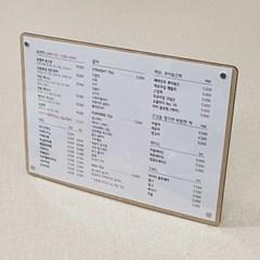 우드 나무 A4꽂이 테이블메뉴판 매장 카페 안내판